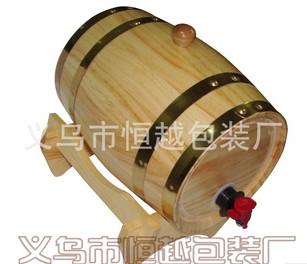 红酒木桶,酒桶水龙头,木质酒桶